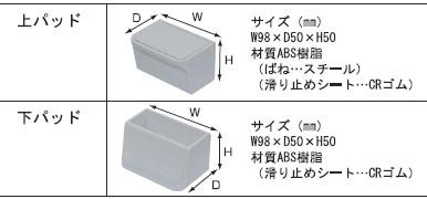 壁面突っ張りシステム ディアウォール DWS90
