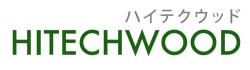 HITECHWOOD ハイテクウッド フロア材、建材、お取り寄せ可能