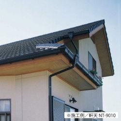 天井・壁用プリント合板 軒天 NT-9010(12枚入)(B品)施工例