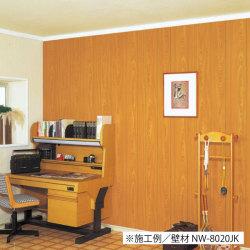 天井・壁用プリント合板 ネオウッド NW-8020JK(12枚入)(B品)施工例