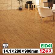 永大直貼フロア 床暖房対応 セーフケアダイレクトTN DST-※(A品・取り寄せ)送料込み